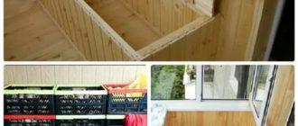 Ящик для балкона под овощи