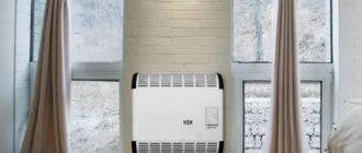 Энергосберегающее отопление нового поколения