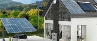 Электроэнергия от солнечных батарей в частных домах
