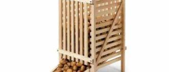 Ящик для хранения картошки своими руками